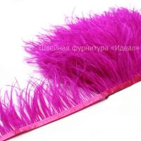 Перьевая лента из перьев страуса (фуксия)