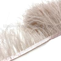 Перьевая лента из перьев страуса (пудровый)