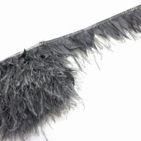 Перьевая лента страус-петух (темно-серый)