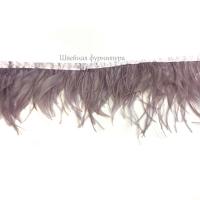 Перьевая лента страус-петух (серо-сиреневый)