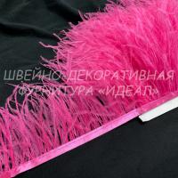 Перьевая лента из перьев страуса ЯРКО-РОЗОВЫЙ (улучшенные)