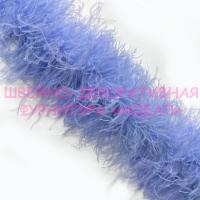 Боа из перьев страуса 6 нитей НЕЖНО-ВАСИЛЬКОВЫЙ (Bluebell)