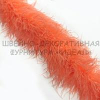 Боа из перьев страуса 6 нитей САНГЛОУ