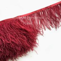Перьевая лента из перьев страуса 8-10см БОРДОВЫЙ