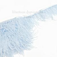 Перьевая лента из перьев страуса НЕБЕСНО-ГОЛУБОЙ