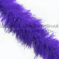 Боа из перьев страуса 6 нитей ТАНЗАНИТ (notturno)